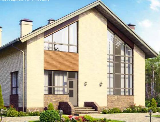 Дом двухэтажный – 161 м2 Стоимость – 3 542 000р.