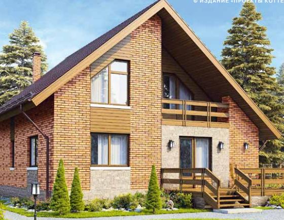 Дом одноэтажный мансардного типа – 151 м2 Стоимость – 2 718 000р.